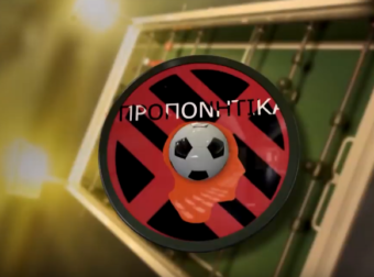 TV Προπονητικά: Το πήρε ο ΠΑΟΚ και η Θεσσαλονίκη πήρε φωτιά (video)!