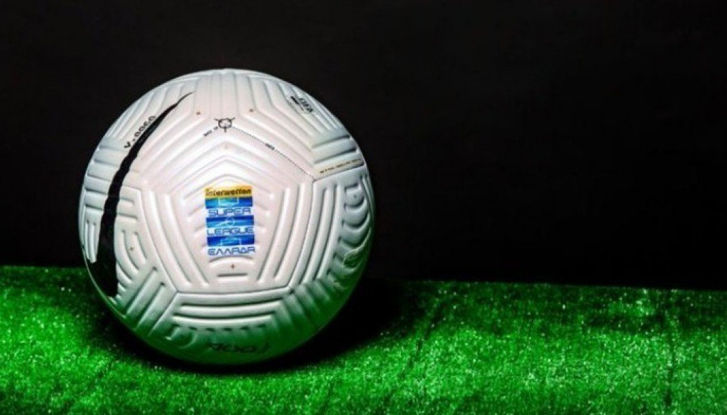 Super League με αέρα ευρωπαϊκό! Αυτή είναι η βάση της μελλοντικής διοργάνωσης – Όλες οι λεπτομέρειες