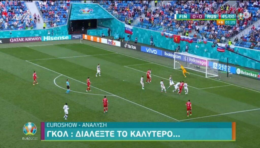 EUROSHOW! Τα καλύτερα γκολ της διοργάνωσης – Τα best of που έχουμε δει μέχρι σήμερα (ΒΙΝΤΕΟ)